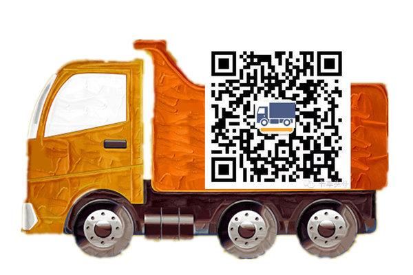 卡车晚报:快消品配送用啥福田时代告诉你,四川按计重标准收过路费