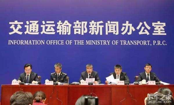 交通运输部:12月底前取消15个省界收费站