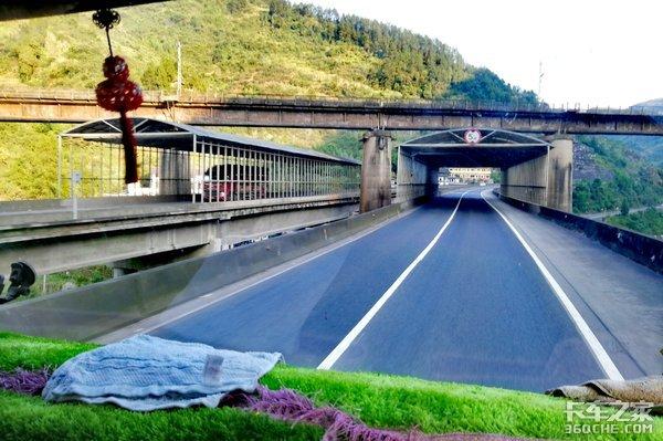 收费公路会越来越少?公路法规修订等你来提意见