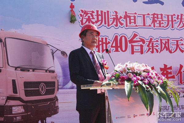 践行深圳蓝东风在行动首批40辆天龙KC渣土车交付用户