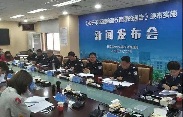 卡车晚报:欧曼2019款车型强势来袭,石家庄发布最新货车限行规定