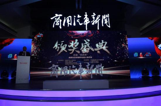 """国六引领行业钱恒荣获""""铁肩奖""""零部件年度人物大奖"""