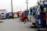 交通运输部发文取消4.5吨以下货车双证