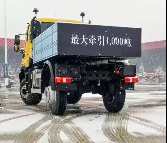 """""""百变金刚""""全能承载,全新乌尼莫克U423冰雪亮相!"""