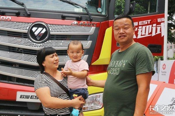 奉劝卡车人:做个好司机,更要做个好父亲