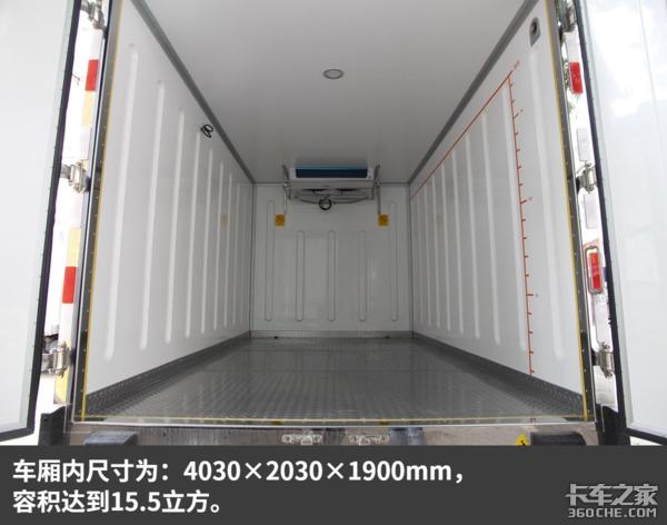 陕汽E9底盘+康飞上装冷藏性能更出色