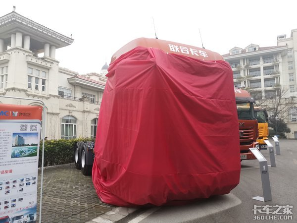联合卡车商务年会10款展出车型抢先看
