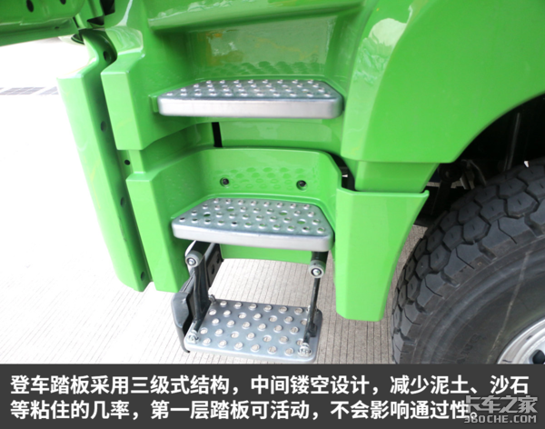 解放JH6自卸车来了带潍柴375马力机!