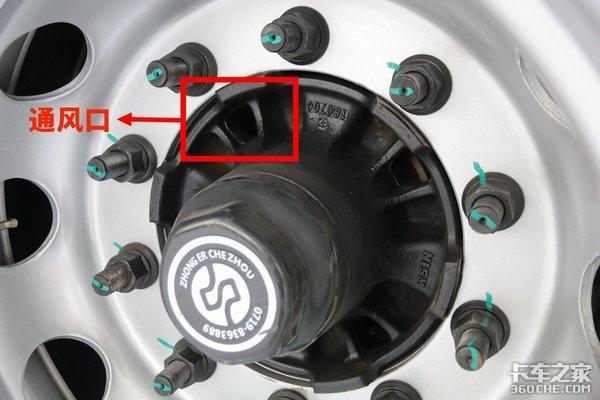 仓栅车必须用盘刹+气囊桥?华骏给你出了个主意连淋水器都省了
