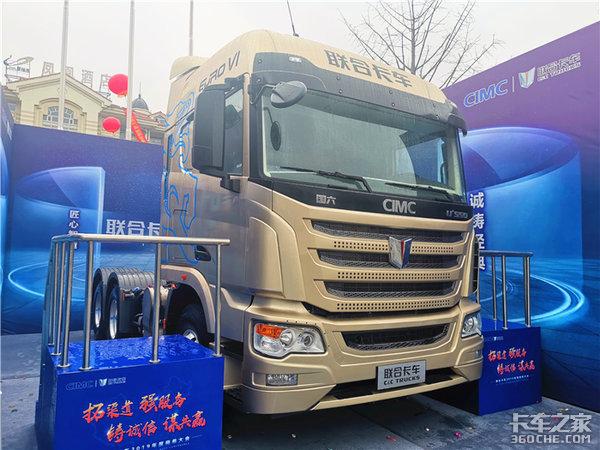 外观、内饰大改变联合卡车新车U+来了国六发动机+ZF第四代AMT变速箱