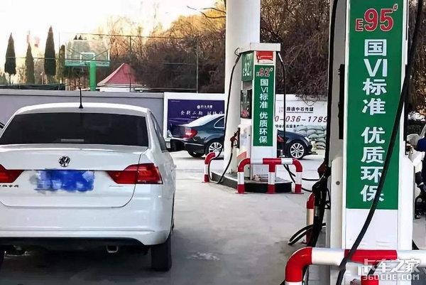 全国多地推迟实施国六北京轻型燃油车最晚