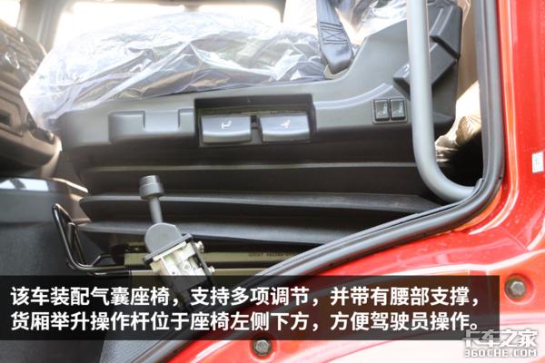 潍柴430马力机!解放JH68X4自卸车图解