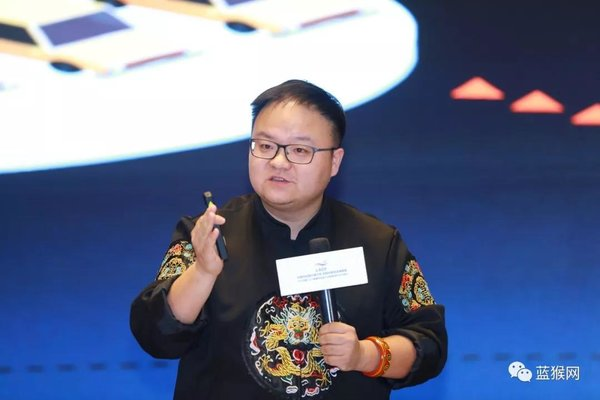2018首届供应链产业金融创新与合作峰会在沪成功举办