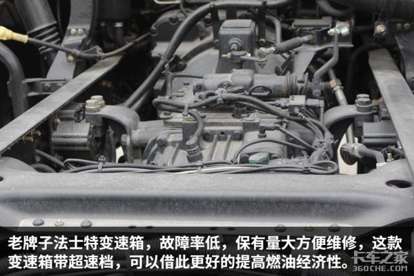 带车道偏离+防碰撞!6米8东风新天锦KR广州报价13.8万