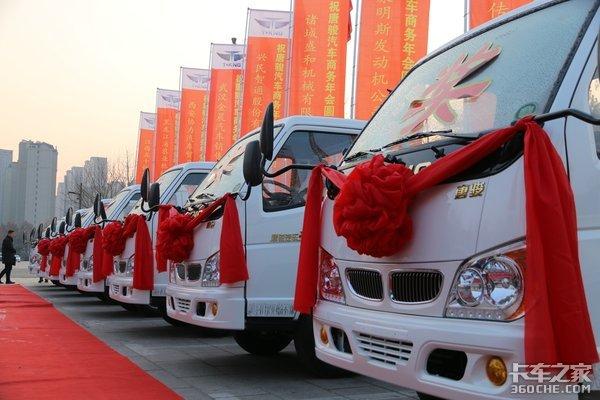 布局轻型商用车平台,明年目标6.2万台!唐骏汽车2019商务年会召开