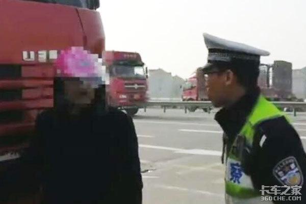 开卡车带头盔,遇检查就装睡,卡车人为啥活的像个笑话?