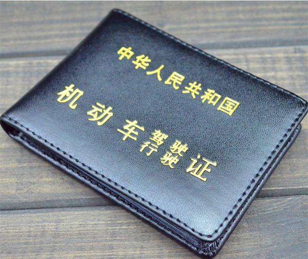 过年别给自己添堵!这些证件要随身携带,忘记可是要被罚钱的!