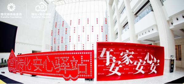 卡车晚报:潍柴、一汽解放签署战略合作协议;鲁苏省界收费站取消