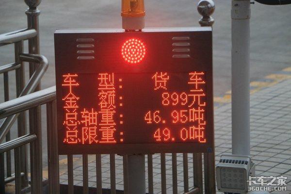 川渝首座省界收费站已拆除!其他地区也快了,拆了照样要收费