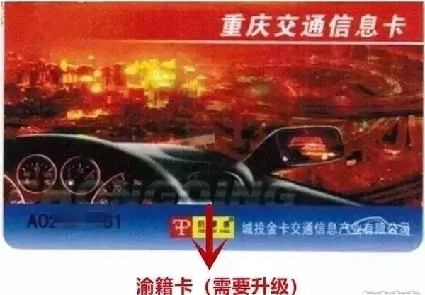 鲁苏高速公路省界5个收费站全取消车主:春节回家轻松了