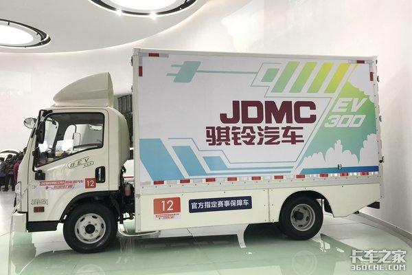 大乘汽车科技产业园正式竣工投产首款电动轻卡来了