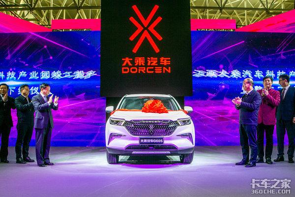 大乘汽车科技产业园正式投产,国产精品G60S车型下线亮相!