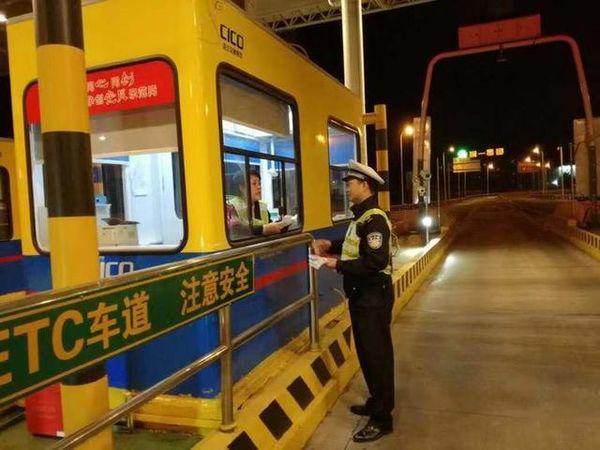 2019年1月1日起,浙江货车高速通行费享八折优惠