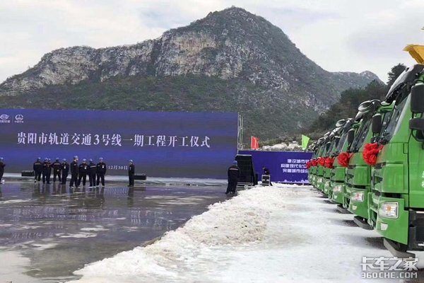 中国重汽环保渣土车助力贵阳轨道建设