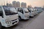 回馈用户 包头小福星S载货车钜惠0.2万