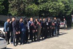 油耗子死期到了! 四川警方持续征集线索