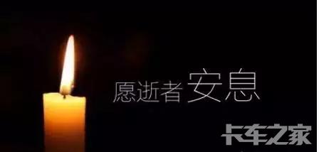 每周一扒:由小辉辉夫妇进藏逝世说起