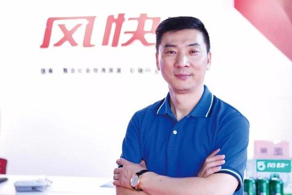"""风快平台创始人陈云俊:做物流业的""""红娘"""""""