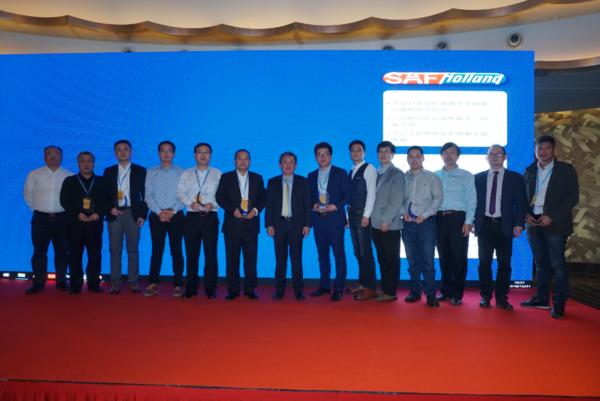 赛夫华兰德中国2018年度供应商大会举行
