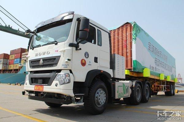 卡车之家2018年度创新车型-中国重汽豪沃T5G纯电动无人驾驶港口牵引车