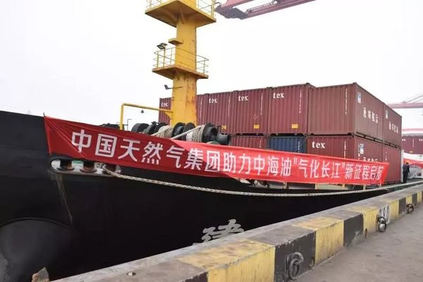 气从海上来集团首批LNG罐式集装箱江海联运成功