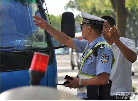 涉及5.4万辆济南国三柴油轻卡迎来大限