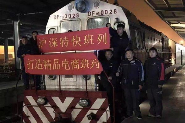 共13节车厢中铁顺丰首开沪深特快班列