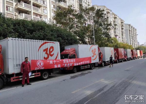 今天,湖北襄阳出了大新闻!东风造出了第300万辆轻卡!