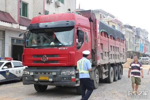 山东聊城:超限货车装卸费调整为15元/吨,2月起执行