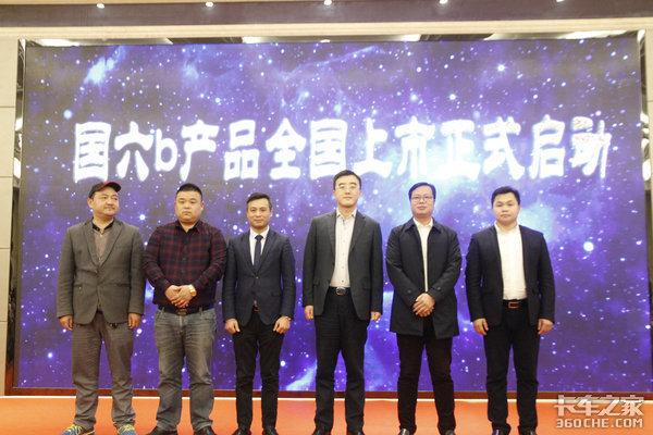 卡车晚报:新一代东风天龙KL天锦KR上市