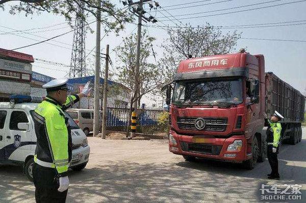 卡车晚报东风第300万辆轻型商用车下线