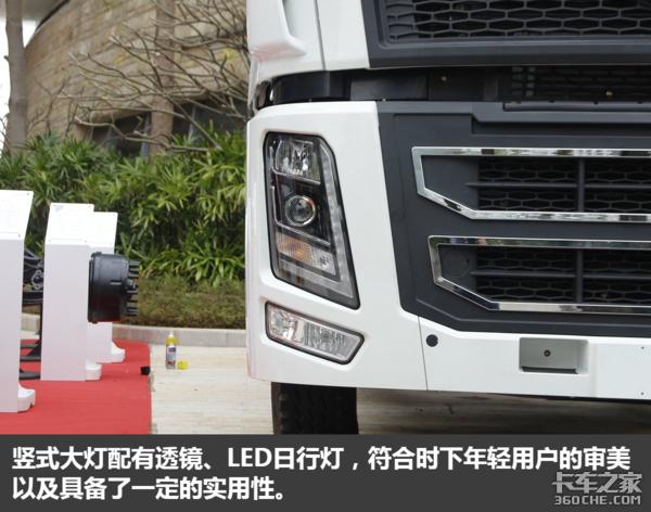 550马力+轻量化底盘实拍华菱H9牵引车