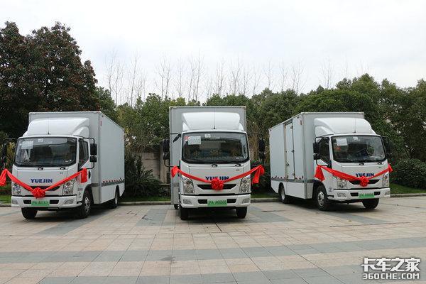 实至名归!上汽跃进EC100荣获卡车之家'年度新能源商用车产品推荐品牌'