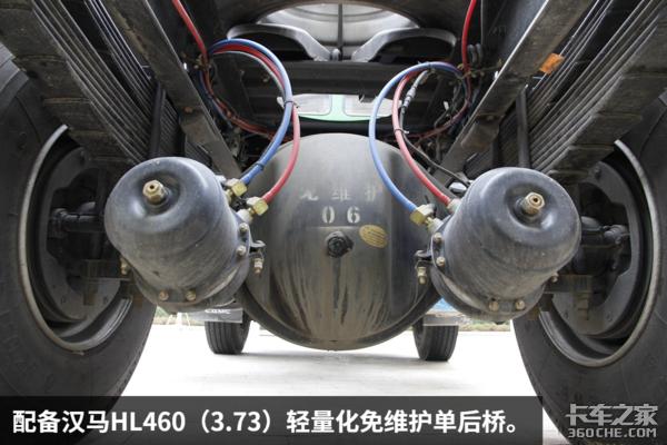 310马力配9挡箱实拍华菱港口牵引车
