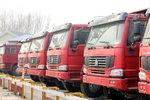 创佳绩 中国重汽获1500辆重卡出口大单