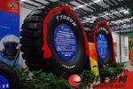 桂林造轮胎