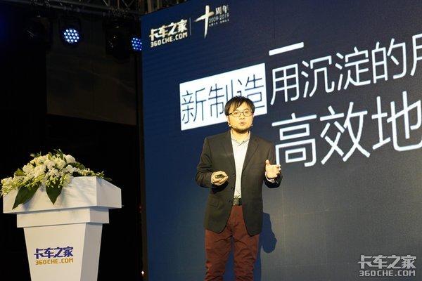 """""""新营销新零售"""":卡车之家开启2019商用车数字营销新时代"""