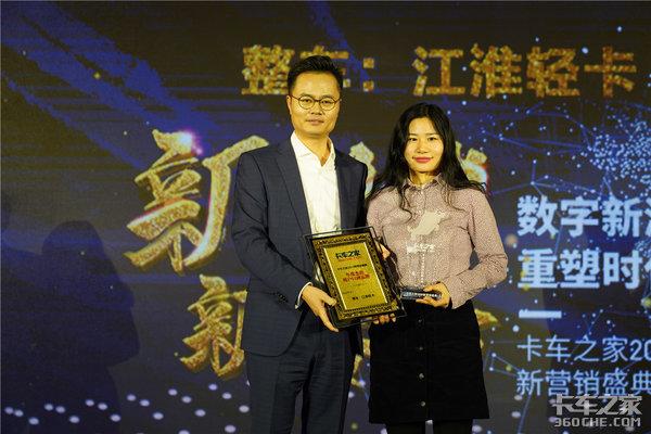 2018卡家杰出用户口碑品牌:江淮轻卡