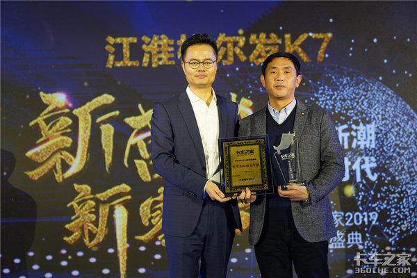 """颜值和实力并存江淮K7获得""""卡车之家2018年度杰出潜力车型奖"""""""