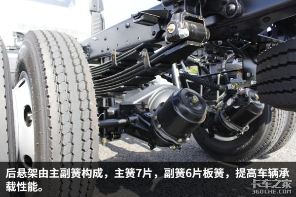 装152马力引擎帅铃Q6轻卡带DPF装置了
